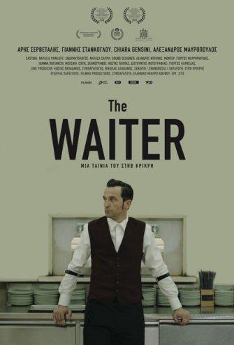 The waiter Πόστερ