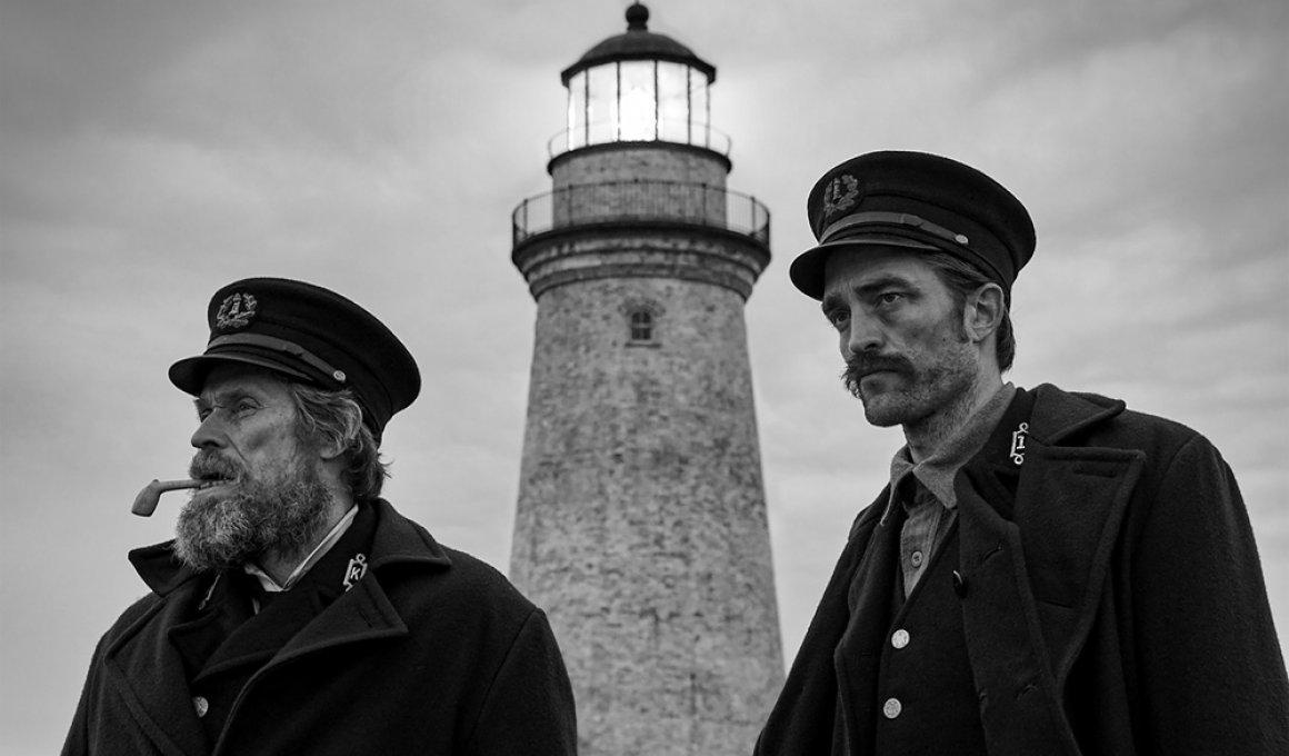 φαρος, Lighthouse movie