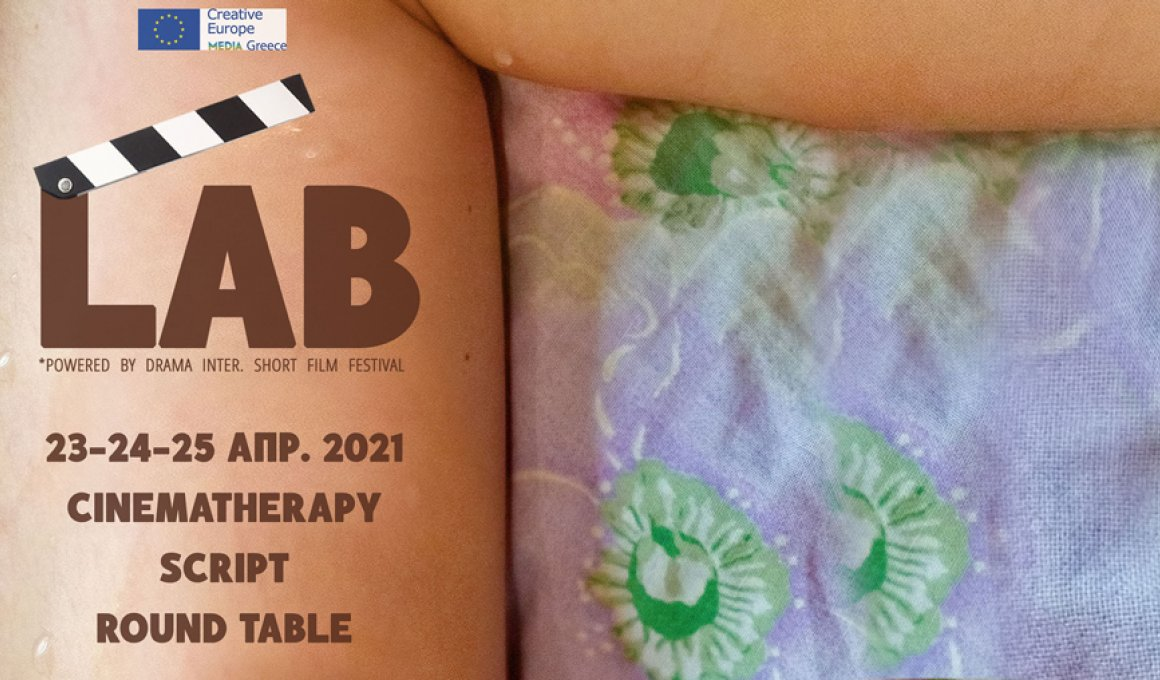 "Cinematherapy με το ""Άσπρο Πάτο"" του Τομας Βίντερμπεργκ"