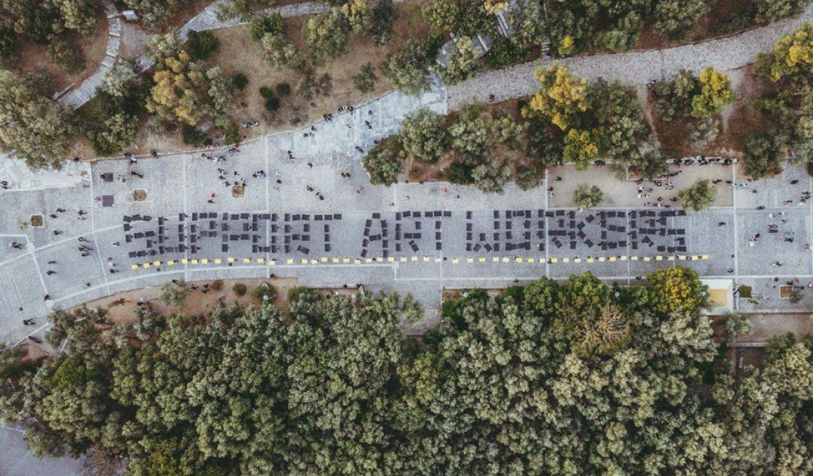 Οι εργαζόμενοι στον Πολιτισμό απαντούν στις ελλιπείς κυβερνητικές εξαγγελλίες