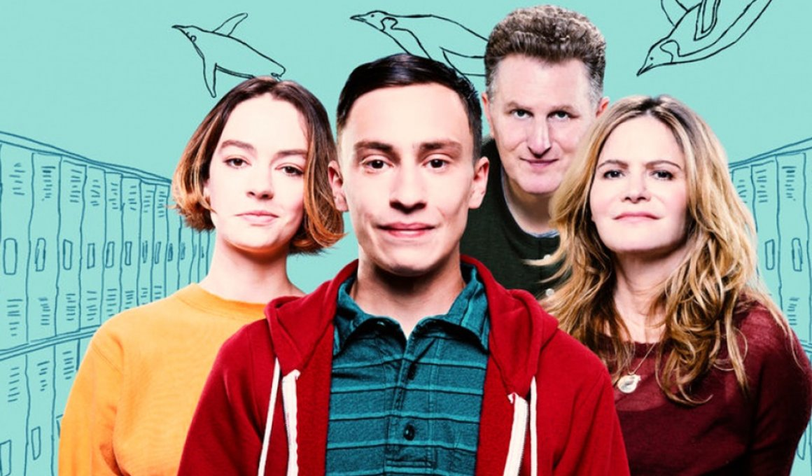 """""""Atypical"""" season 3: Σαν αυτό, κανένα"""