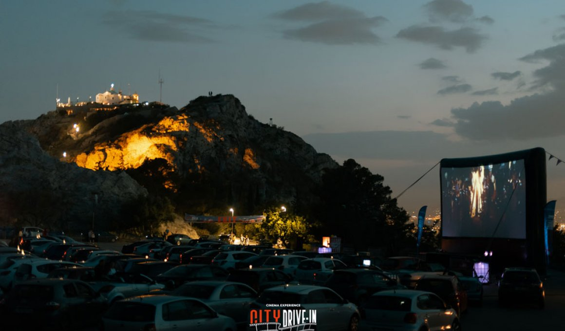 athens city drive in
