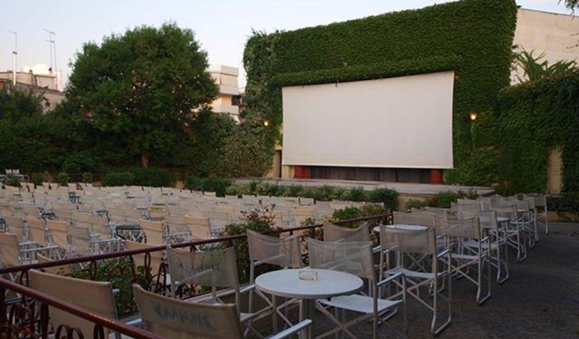 Το MOVE IT πάει θερινό σινεμά: Ελληνίς - Aγρίνιο
