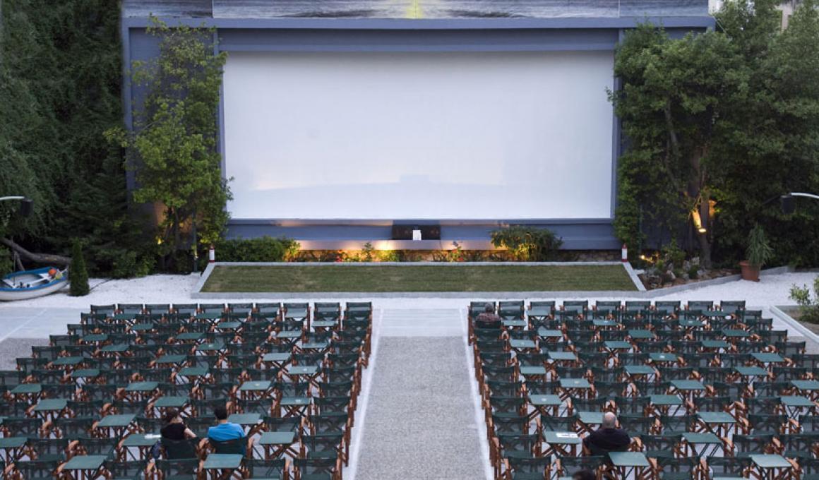 Το MOVE IT πάει θερινό σινεμά: Ελληνίς!