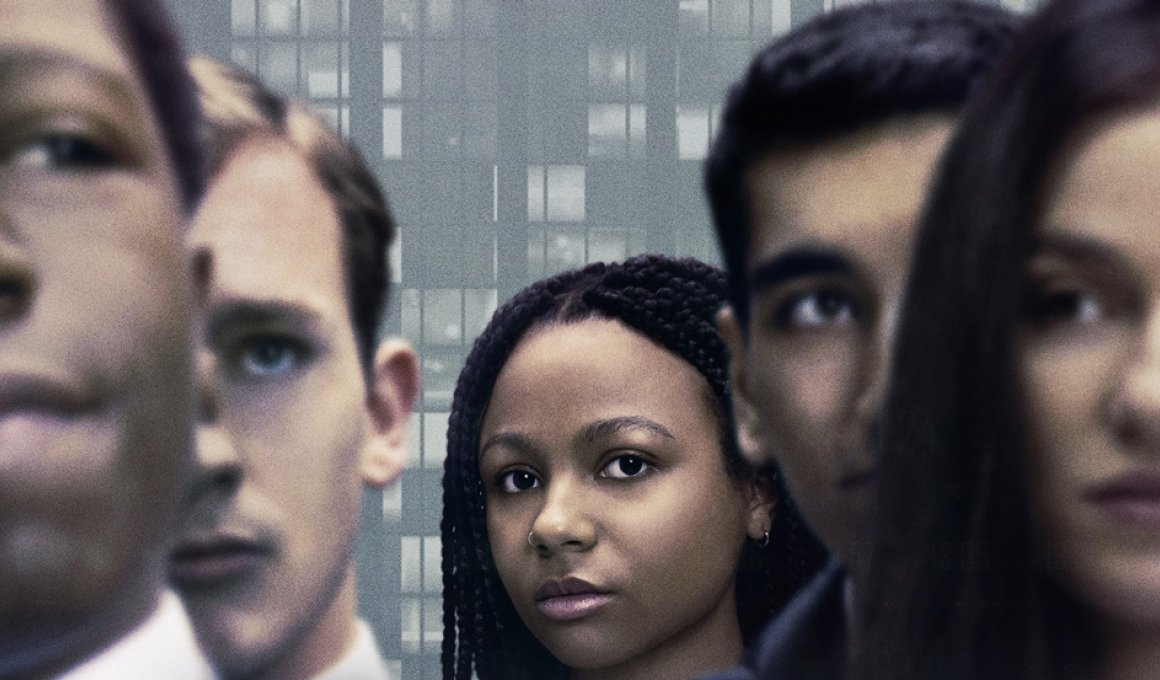 """Industry"" season 1: Ένα Suits για τραπεζίτες"