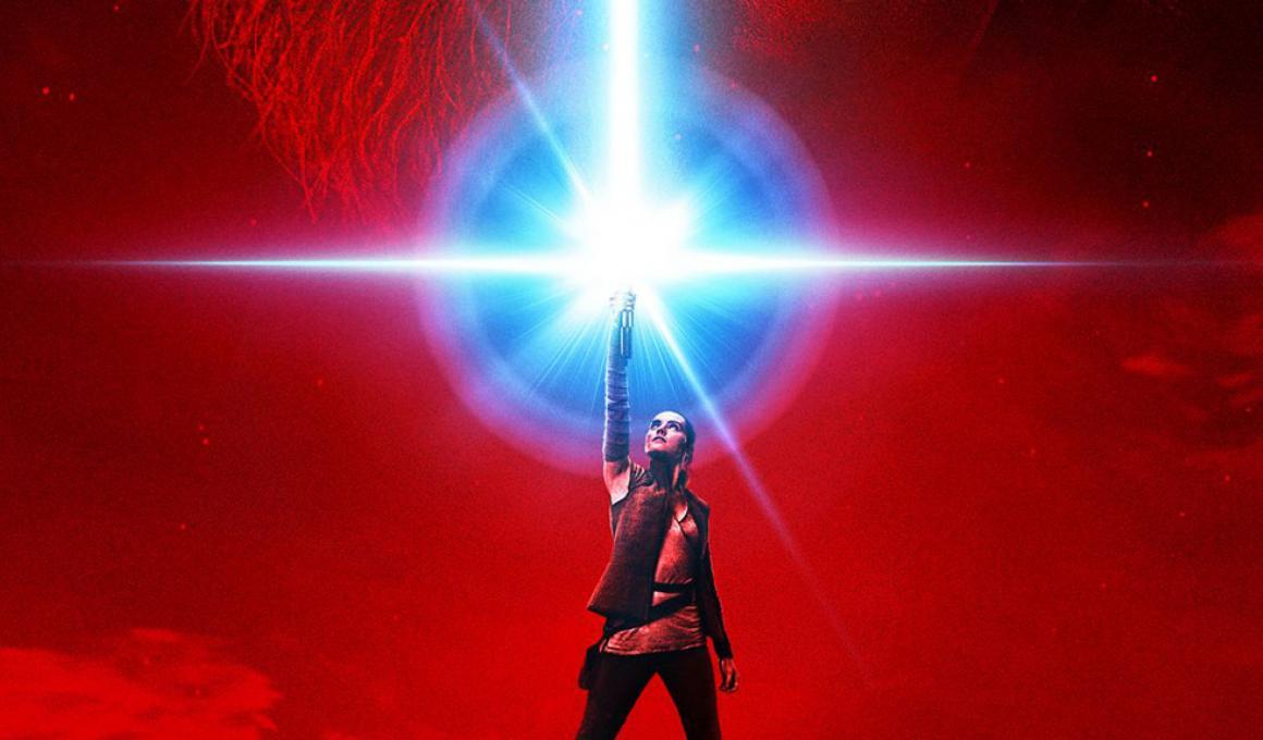 Πόστερ-παρωδίες για το Star Wars: The Last Jedi