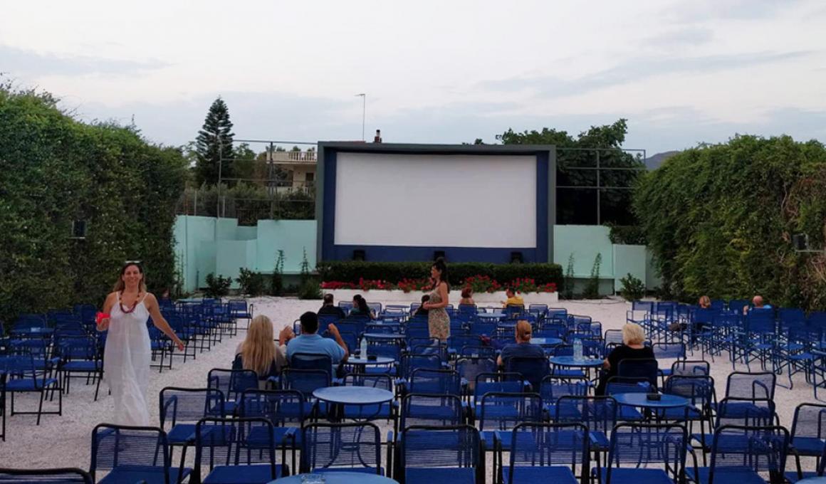Το MOVE IT πάει θερινό σινεμά: Mariel!