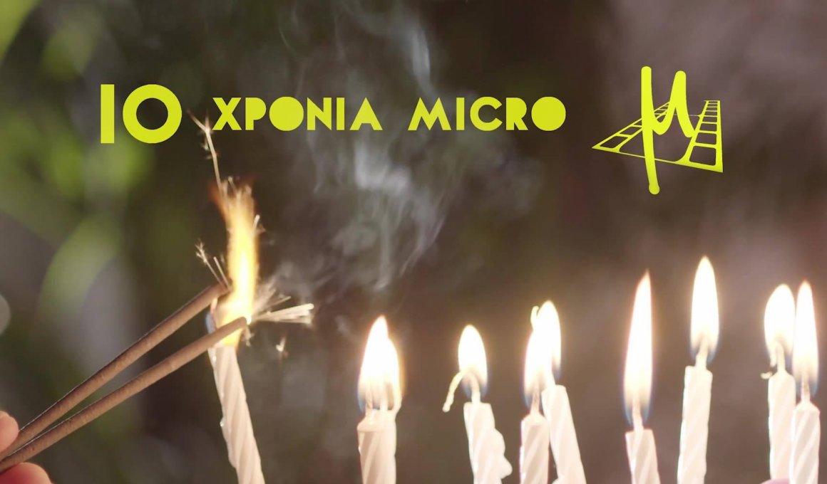 """10 χρόνια Micro: Ο κινηματογράφος μένει ¨ζωντανός"""""""