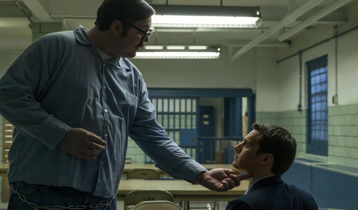 """""""Mindhunter"""", season 1: Psycho Killer, qu'est-ce que c'est"""