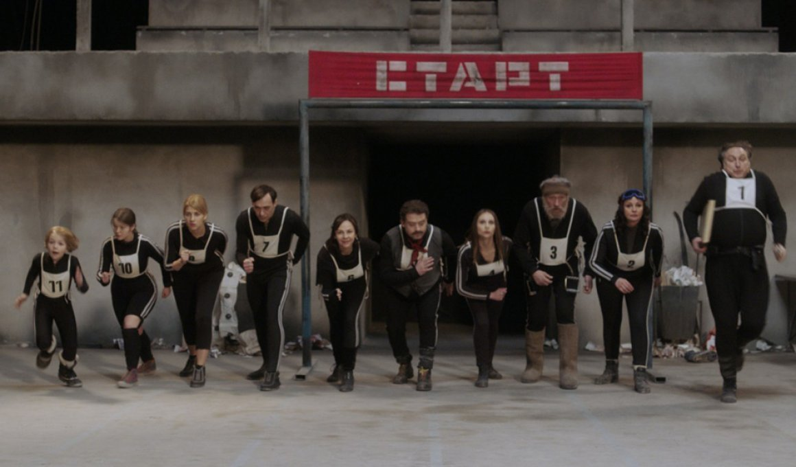 "Berlinale 2020: ""Numbers"" - Κριτική"