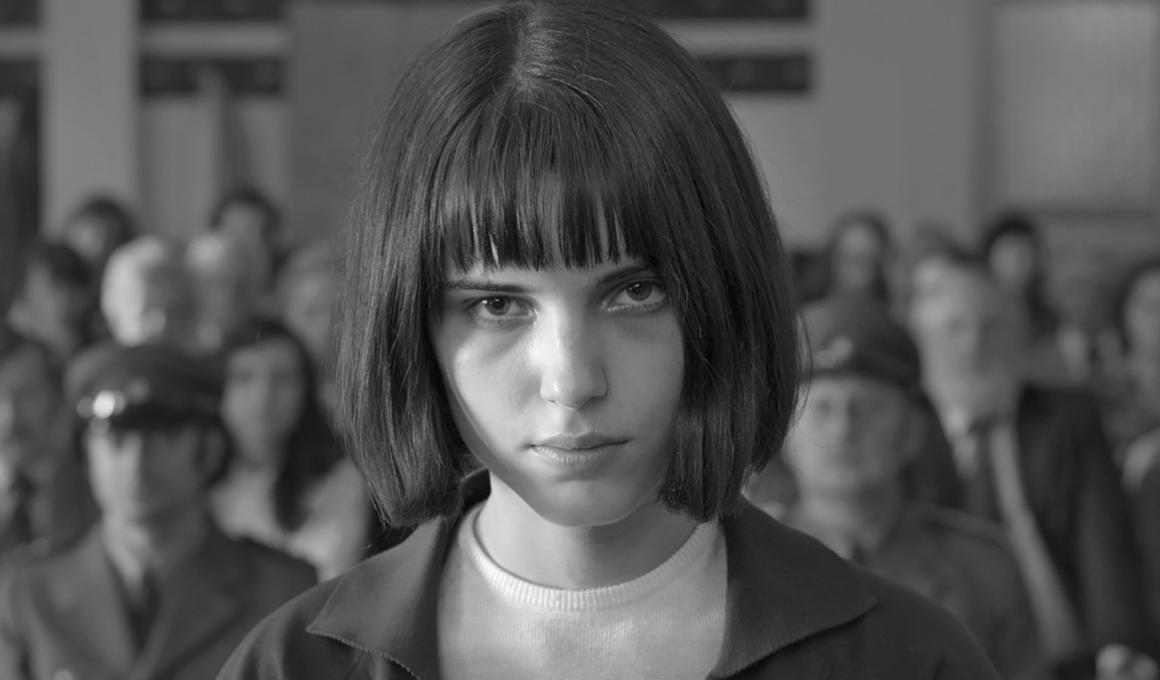 """Berlinale 16: """"Η πρώτη serial killer της Τσεχοσλοβακίας""""..."""