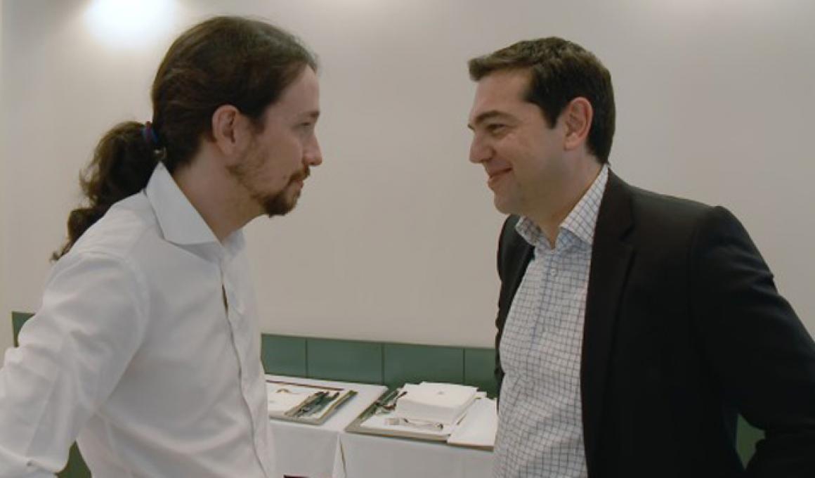"Berlinale 17 - ""Politica, instructions manual"" - Κριτική"