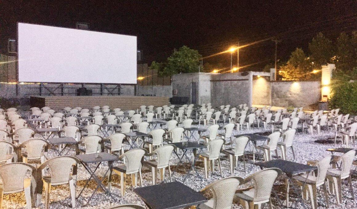 Το MOVE IT πάει θερινό σινεμά: Nέοι Πόροι!