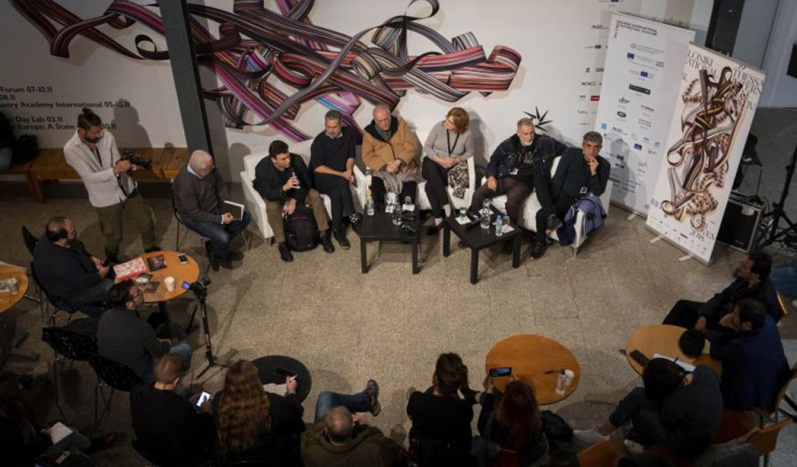 Θεσσαλονίκη 18: Συζήτηση για το queer σινεμά