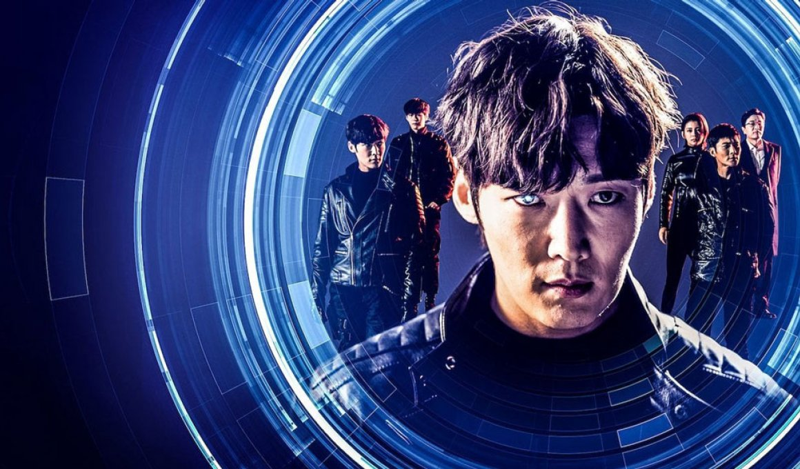 """""""Rugal"""" season 1: Κορεάτικο sci-fi trend"""