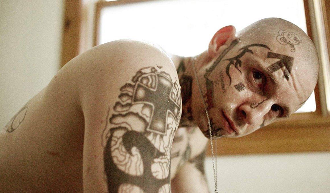 "Berlinale 19: ""Skin"" - Κριτική"