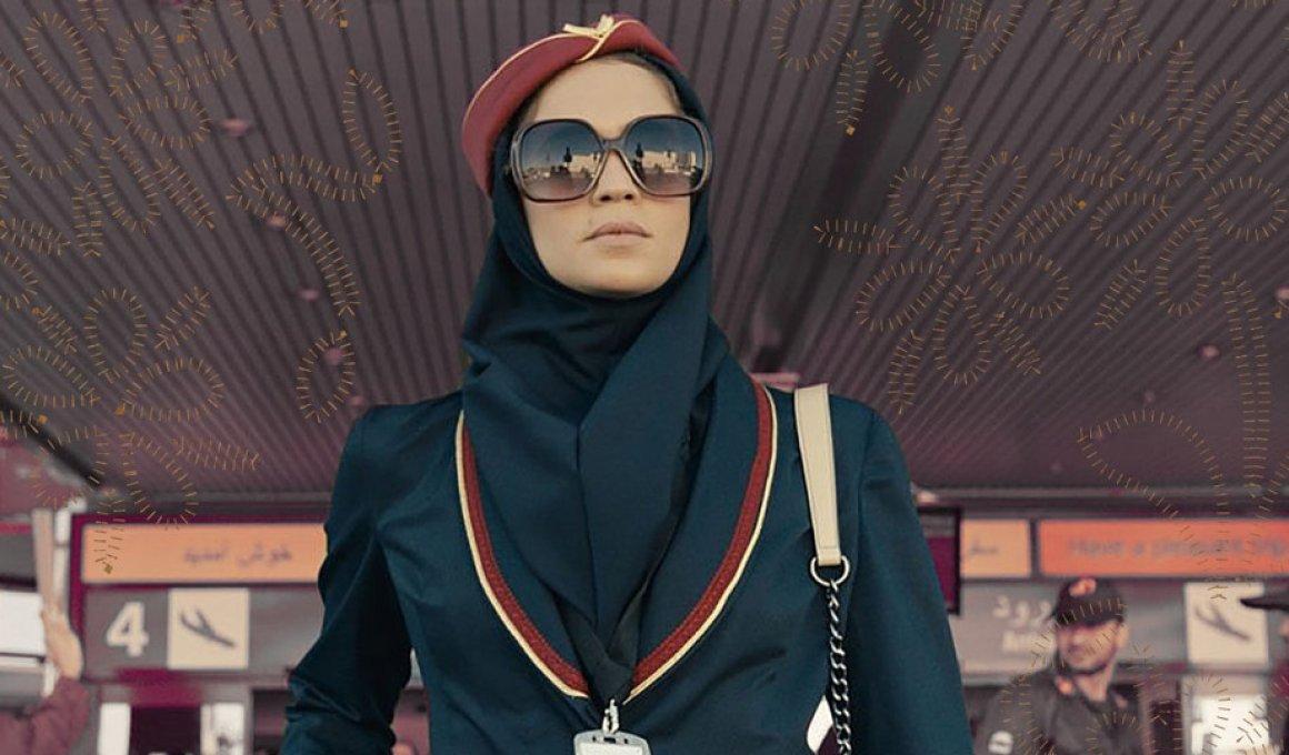 """Tehran"" season 1: Πετυχαίνει τον στόχο της"