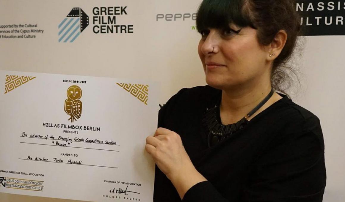 Η Τώνια Μισιαλή νικήτρια στο 4ο Hellas Filmbox Berlin