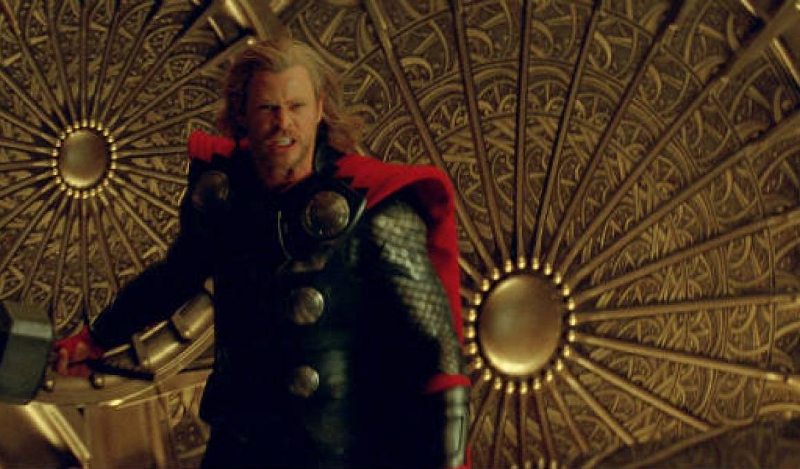 Το σφυρί του Thor