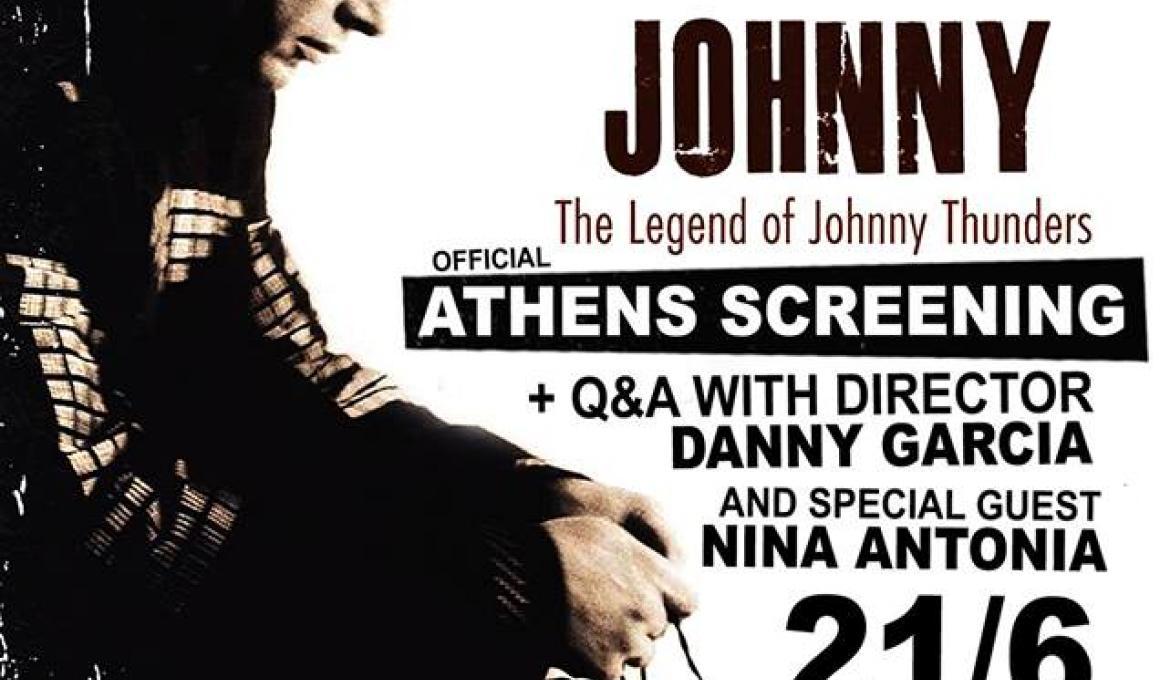 Το πορτραίτο του μεγάλου Johnny Thunders σε ειδική προβολή στο Μικρόκοσμο