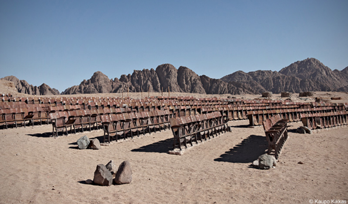 Σινεμά στην μέση της ερήμου