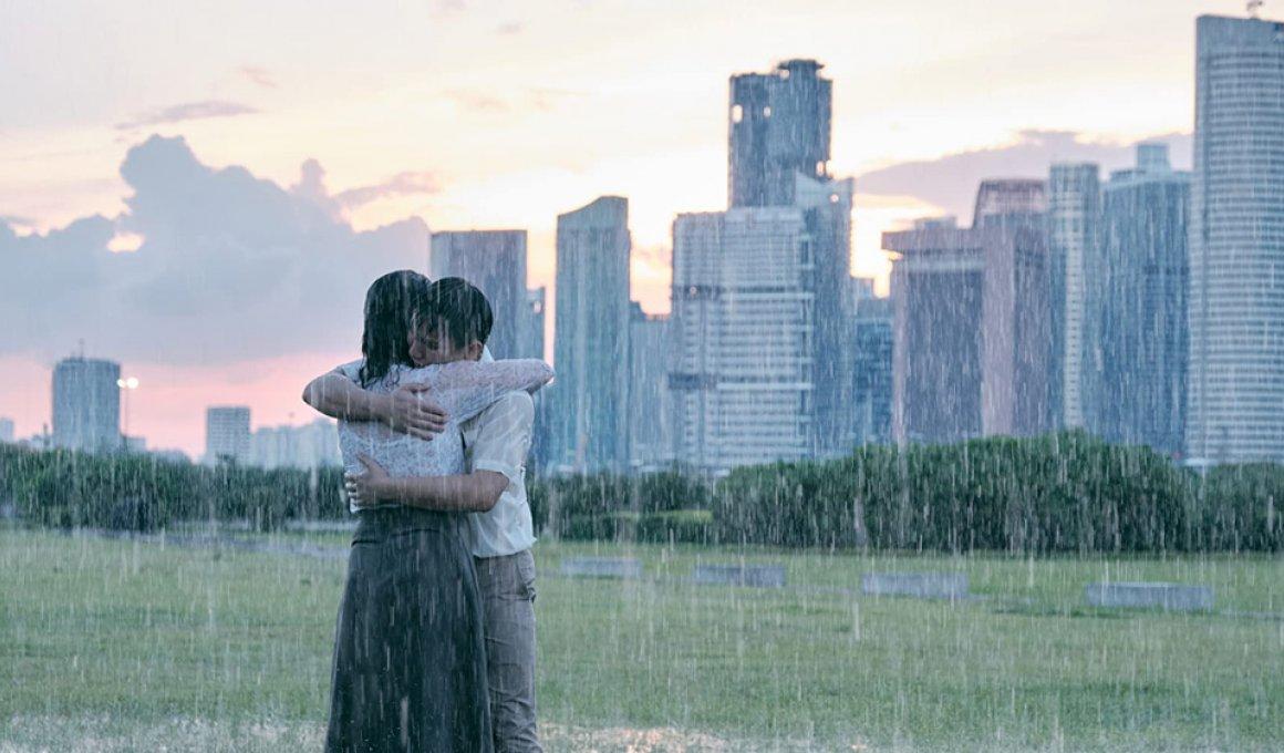 """Διαγωνισμος από το Move It Magazine: Προσκλήσεις: """"Η εποχή της βροχής"""""""