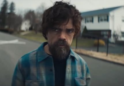 Tyrion, ο τελευταίος επιζώντας