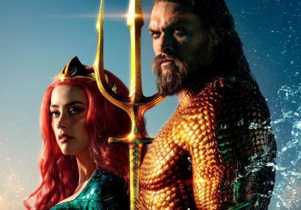 Aquaman στον θρόνο του