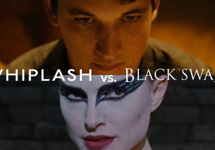 Black Swan – Whiplash: Βρείτε τις ομοιότητες!