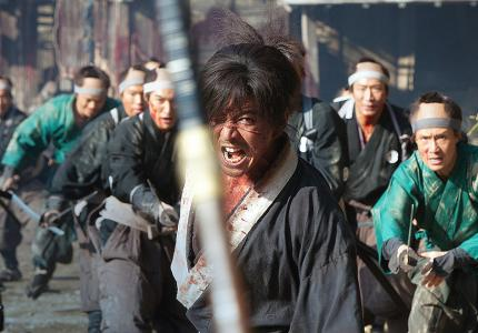 blade of the immortal