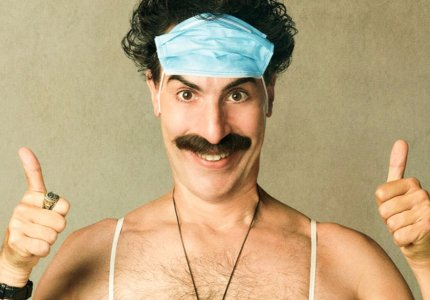 """Borat 2"": Aξεστο trailer, νέος τίτλος"