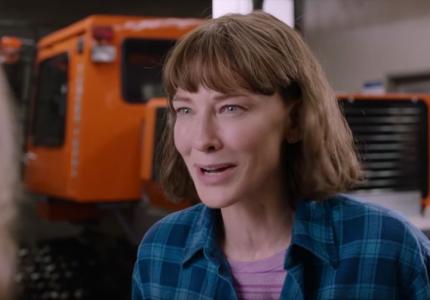 """Where'd You Go, Bernadette"": Η Κέιτ Μπλάνσετ εξαφανίζεται!"