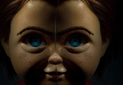 Η Κούκλα Του Σατανά επιστρέφει