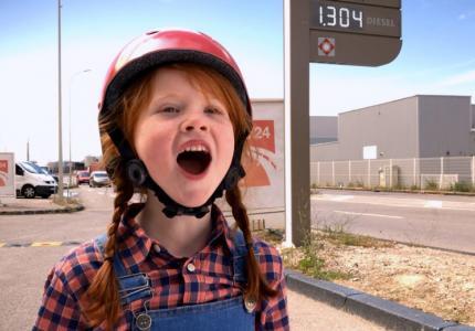 H μικρού μήκους του Μισέλ Γκοντρί γυρισμένη σε i-phone