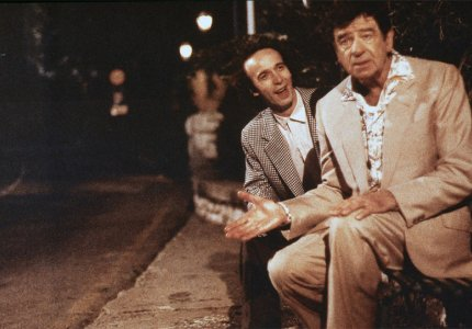 Ο διαβολάκος (1988)