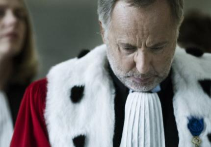 To μυστικό του Δικαστή