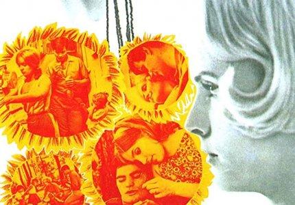 Η ευτυχία (1965)