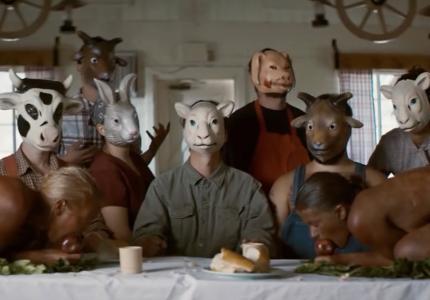 """The farm"": Τρόμος με ανθρώπινα σφαγεία"