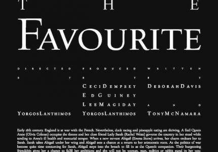 the favourite lanthimos