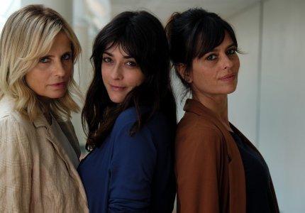 Τρία υπέροχα κορίτσια