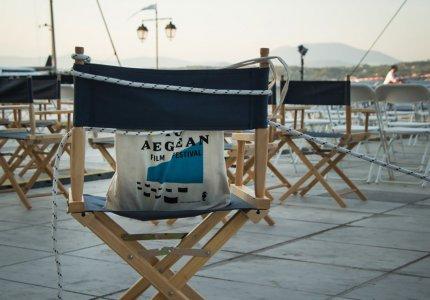 """10 Φεστιβάλ Κινηματογράφου Αιγαίου: Μια σινεφιλική """"θεραπεία"""""""