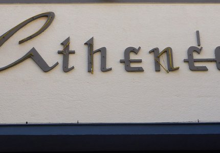 Ο ιστορικός κινηματογράφος Αthenée λειτουργεί ξανά