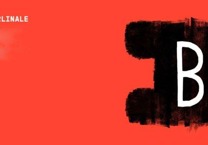 Berlinale 2021: Τα βραβεία σε Generation και Μικρού Μήκους