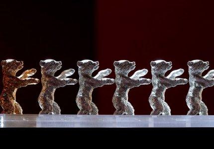 Berlinale 2021: Τα βραβεία
