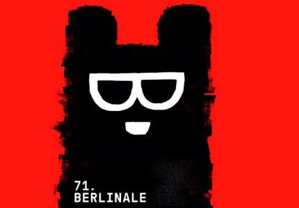 Berlinale 2021 από το σπίτι με το MOVE IT