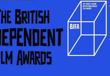 Tα βραβεία για τα βρετανικά ανεξάρτητα φιλμ του 2020