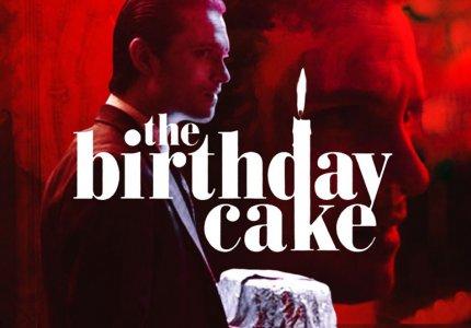 """""""Birthday cake"""": Μαφιόζικα χρόνια πολλά απο κάποια """"καλά παιδιά"""""""