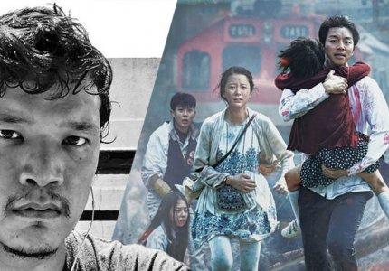 """Το """"Train to Busan"""" αποκτά αμερικάνικο remake"""