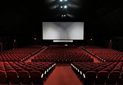 Ανοίγουν οι κλειστοί κινηματογράφοι από 1η Ιουλίου