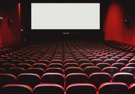 Στήριξη ύψους 8 εκατ. ευρώ σε κινηματογράφους και διανομείς ταινιών